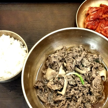Korea_trip_fall_2016_food_bulgogi