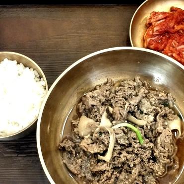 Korea_trip_fall_2016_food_bulgogi